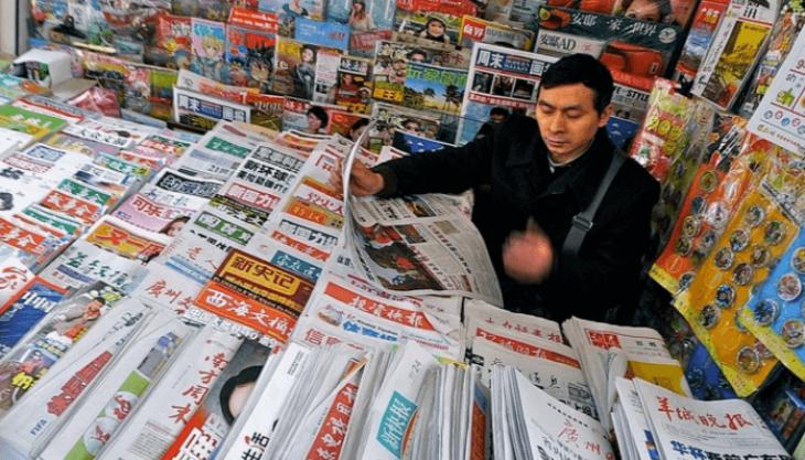Newspapers with highest circulations
